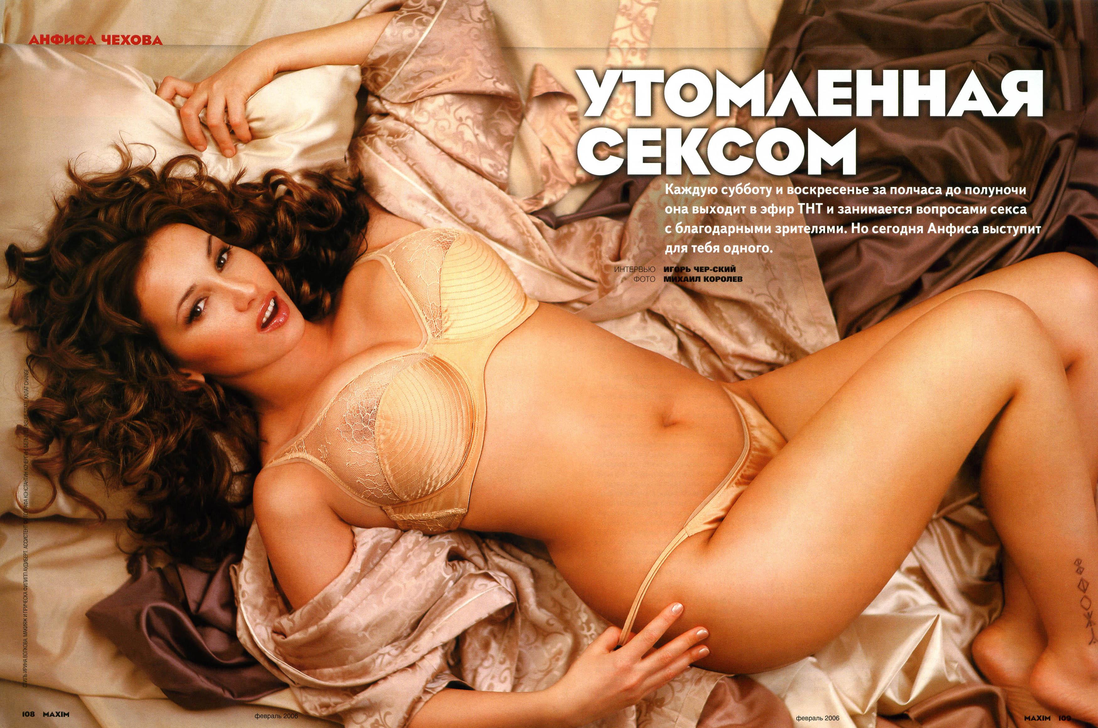 Смотреть фото в эротических журналах 21 фотография
